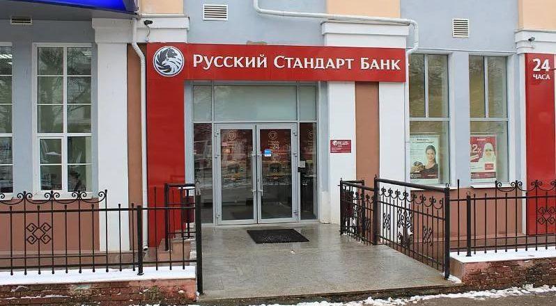 «Русский Стандарт» добавил накопительный счет для карт «Банк в кармане»