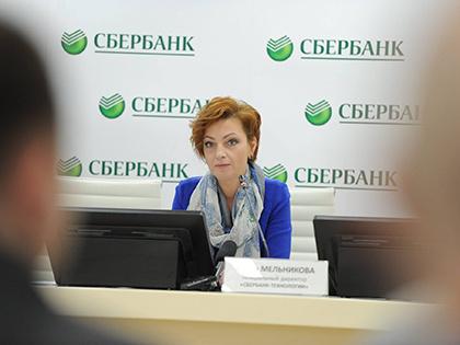 Экс-глава «Сбертеха» Мельникова назначена директором департамента финтехнологий ЦБ