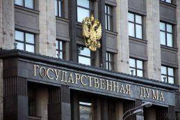 Госдума приняла закон о мерах по защите госсредств в банках