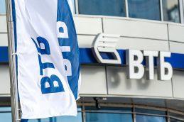 Клиенты ВТБ из сегмента малого бизнеса смогут пополнять счет во всех банкоматах группы