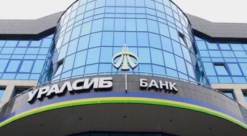 Банк «Уралсиб» вводит новый вклад «Добрый день»