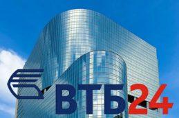 Глава ВТБ 24 призвал избегать массового привлечения населения на рынок капитала
