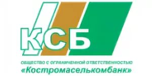 Костромаселькомбанк внес изменения в тарифы по дебетовым картам