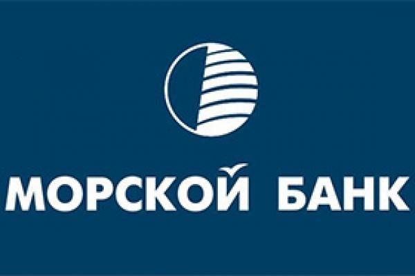 Морской Банк понизил ставки по вкладам в рублях