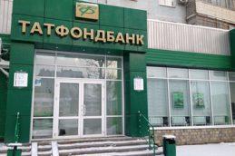 СМИ: «дыра» в капитале банка «Советский» в результате санации Татфондбанком выросла в пять раз 