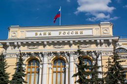Центробанк подал иск в суд о банкротстве Айви Банка