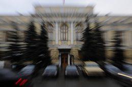 ЦБ продлил мораторий на удовлетворение требований кредиторов Темпбанка на три месяца