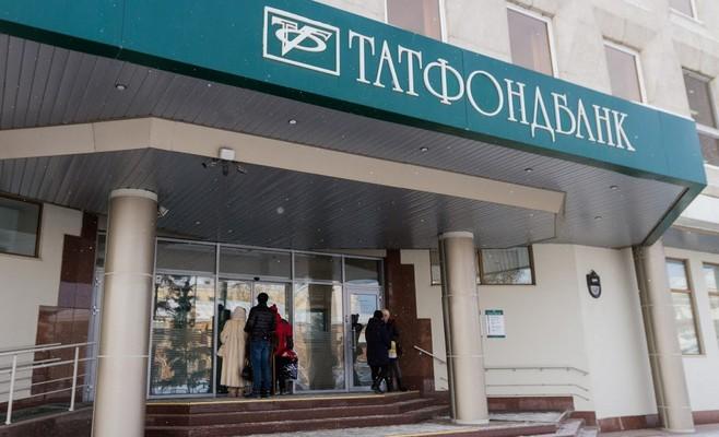 Татфондбанк нарушил два норматива ЦБ перед введением временной администрации