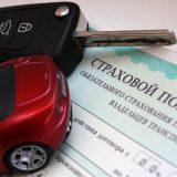 Полис ОСАГО больше не нужно предъявлять при постановке автомобиля на учет