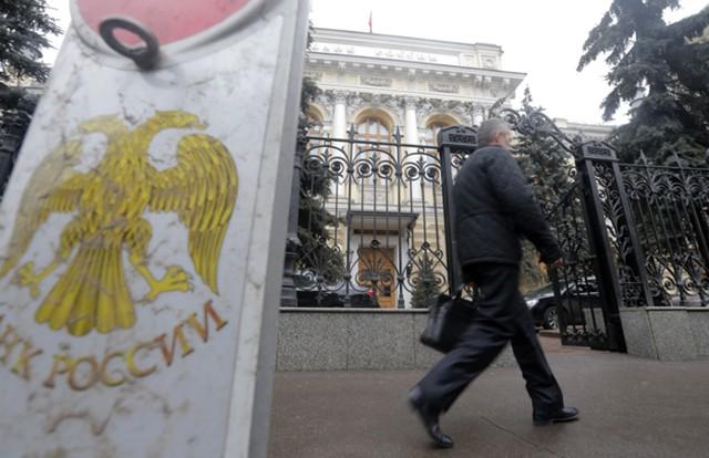 ЦБ отозвал лицензии у двух банков и НКО