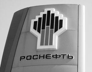 Стало известно о переговорах по продаже доли Роснефти китайцам