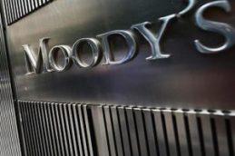 Агентство Moody's подтвердило рейтинг Армении на уровне B1, прогноз «Стабильный»