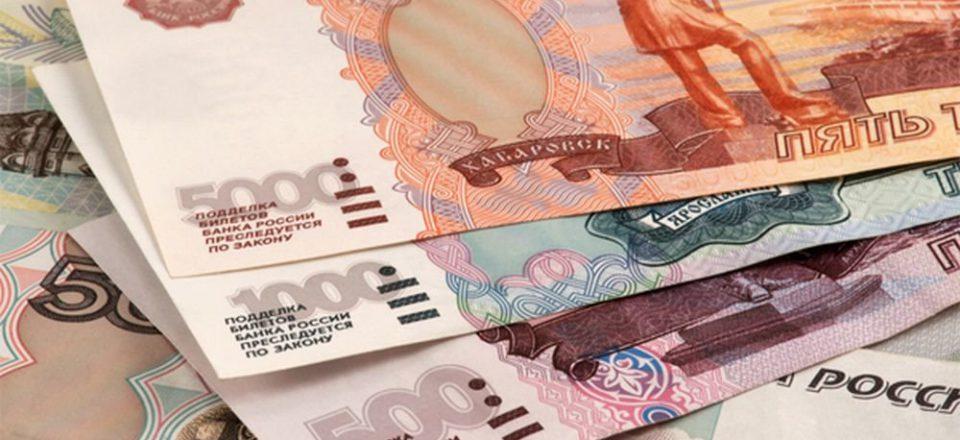 Назван рубеж, за который курс рубля выйти не сможет