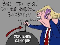 Россия увеличила импорт на 27,4% на фоне «полезных» санкций