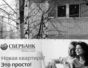 Западные ставки по ипотеке в России невозможны даже для Сбербанка
