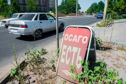 Минфин подготовил поправки к закону об ОСАГО в интересах автовладельцев