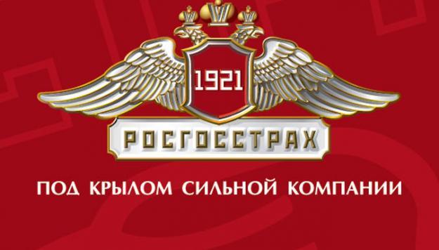 «Росгосстрах» привлек 10 млрд рублей через допэмиссию