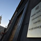 МЭР ожидает инфляцию в России в сентябре на уровне 0-0,1%