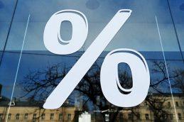 Максимальная ставка топ-10 банков по рублевым вкладам обновила исторический минимум