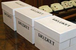 Минфин подготовил проект федерального бюджета на 2018-2020 годы