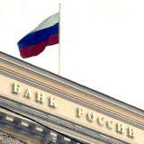 Банк России намерен ужесточить контроль над игроками российского финансового рынка