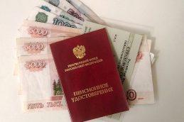 Поток заявок на перевод накоплений между пенсионными фондами прекратился