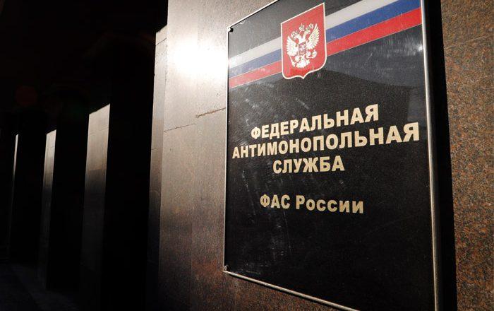 ФАС не будет возбуждать дело о нарушении конкуренции в отношении УК «Альфа-Капитал»