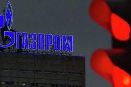 Ни гривны Украине: эксперт оценил шансы Киева получить деньги с РФ по газовой «претензии»