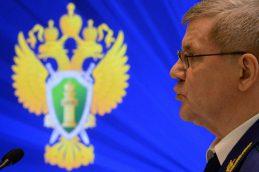 Юрий Чайка вернет на родину зарубежные активы коррупционеров