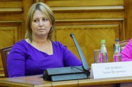 СМИ: первым зампредом «ФК Открытие» станет Анна Орленко
