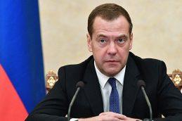 Власти должны возместить ущерб аграриям от ЧС 2017 года, заявил Медведев