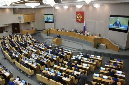 В Госдуму внесен законопроект о повышении МРОТ до прожиточного минимума