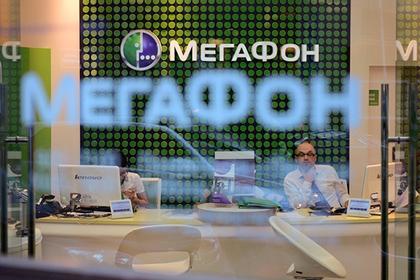 «МегаФон» разместил облигации на 500 млн рублей по технологии блокчейн