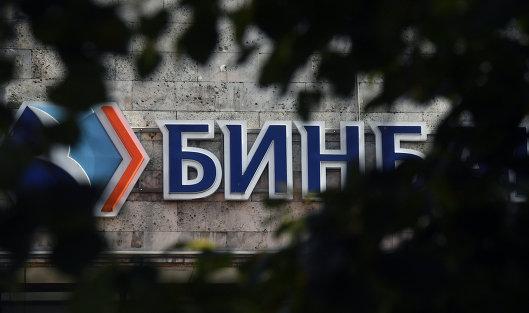 Бинбанк начинает спасение за счет кредиторов, на очереди топ-менеджеры