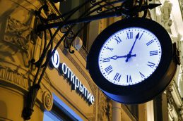 Отрицательный капитал банка «Открытие» составил почти 190 млрд рублей