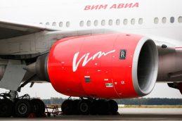 Российские туроператоры прекратили сотрудничество с «ВИМ-Авиа»
