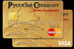 «Русский Стандарт» изменил условия обслуживания пакетов «Банк в кармане»
