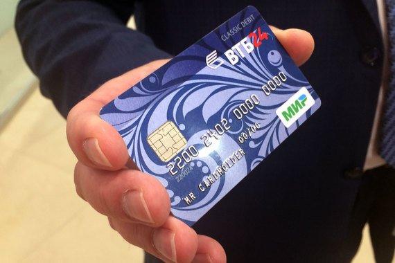 Группа ВТБ присоединилась к программе лояльности платежной системы «Мир»