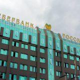 Выпуск облигаций Сбербанка на 40 млрд рублей наполовину был выкуплен премиальными клиентами