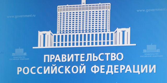 Кабмин внес в ГД проект закона о валютной зарплате