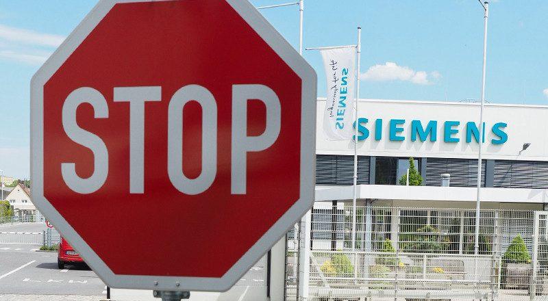 Суд в Москве принял встречный иск «Технопромэкспорта» к Siemens по турбинам, попавшим в Крым