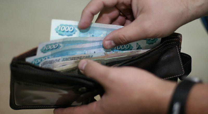 Реальные доходы россиян c начала года сократились на 1,2%