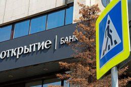Банк «ФК Открытие» стал владельцем 7,56% Polymetal