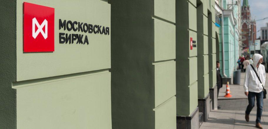 Рублю не дал обвалиться «тайный покупатель»