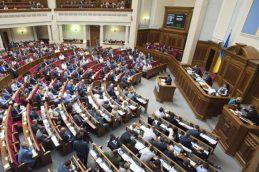 Украина начнет приватизацию, в том числе в Крыму