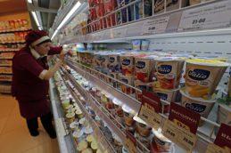 Росстат: инфляция в РФ держится на уровне 0%