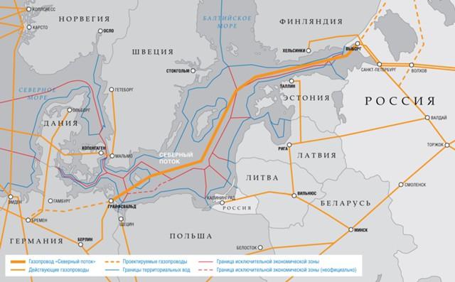 «Газпром»: санкции США несут риски для ряда проектов