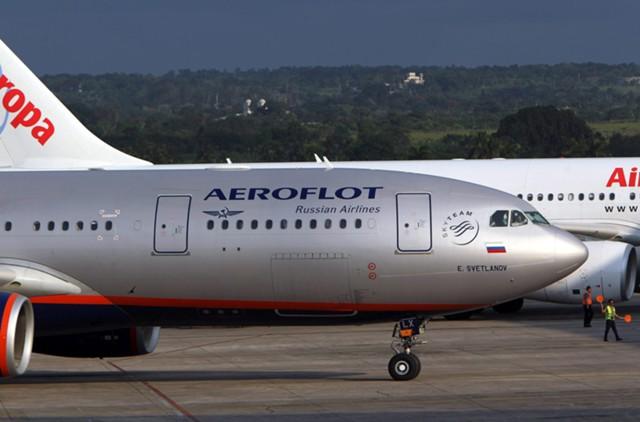 Аэрофлот включил иностранцев в программу лояльности