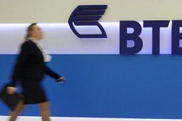 ВТБ открыл кредитную линию на 4,5 млрд рублей «Русскому Углю»