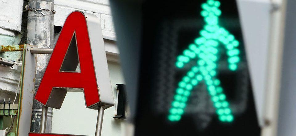 Мировое соглашение Альфа-Банка с владельцем «Югры» может быть достигнуто за счет недвижимости